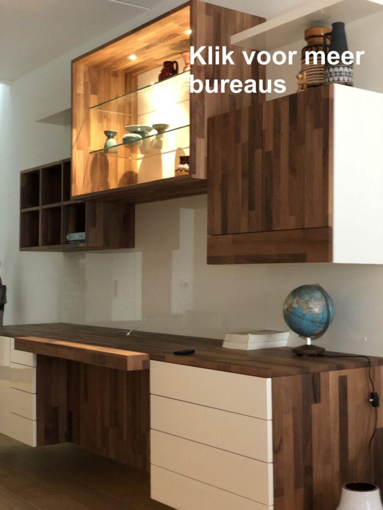 Diks Design, meubelmaker, design meubelen, wandmeubel, bureau